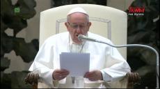 Audiencja ogólna Papieża Franciszka: 06.02.2019