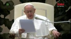 Audiencja ogólna Papieża Franciszka: 16.01.2019