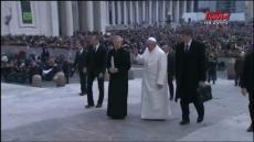 Papież Franciszek: Audiencja ogólna - 29.01.2014