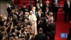 Papież Franciszek w Panamie: Spotkanie z przedstawicielami władz