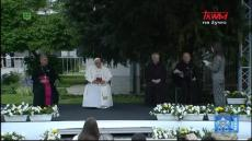 Franciszek w Macedonii Północnej: Spotkanie międzyreligijne