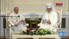 Franciszek w Rumunii: Spotkanie z członkami Stałego Synodu Rumuńskiego Kościoła Prawosławnego