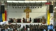 Franciszek w Rumunii: Spotkanie maryjne z młodzieżą i z rodzinami w Jassach