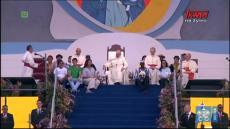 Papież Franciszek w Panamie: Uroczystość powitania i otwarcie ŚDM