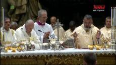 Msza Święta z Watykanu w intencji Caritas