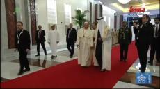 Papież Franciszek w ZEA: Powitanie