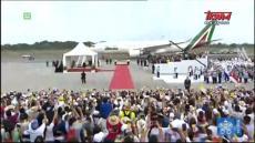 Papież Franciszek w Panamie: Przylot