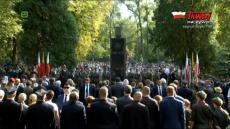 """Godzina """"W"""". Obchody 74. rocznicy wybuchu Powstania Warszawskiego"""