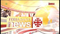 Terra Santa News: 06.04.2015