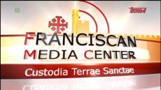 Terra Santa News: 28.07.2014