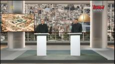 Telewizyjny Uniwersytet Biblijny: 14.01.2017