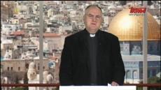 Telewizyjny Uniwersytet Biblijny: Jezus przed Piłatem i Sanhedrynem