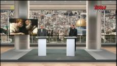Telewizyjny Uniwersytet Biblijny: 28.01.2017