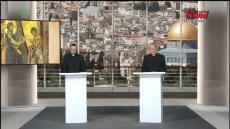 Telewizyjny Uniwersytet Biblijny: Uzdrowienie trędowatego